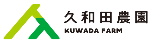 久和田農園ロゴ